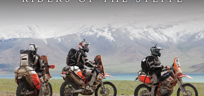 NEW MOTOLOGY EPIC ADVENTURE TO HIT THE BIG SCREEN
