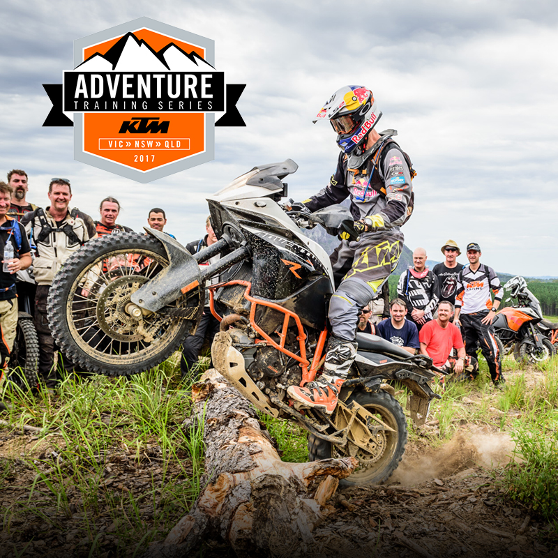 2017 KTM Adventure Training Series